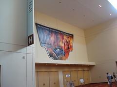 Wotc Banner