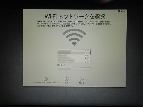 20110725_m8