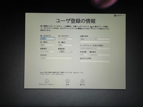 20110725_m13
