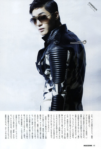 Kim Hyun Joong K-POP Music Bank Vol. 03 [201108] Page6