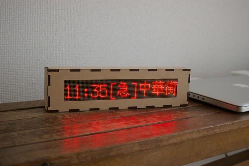 IMGP1133
