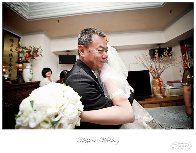 [婚禮紀錄]祥豐&京樺婚禮全紀錄_099