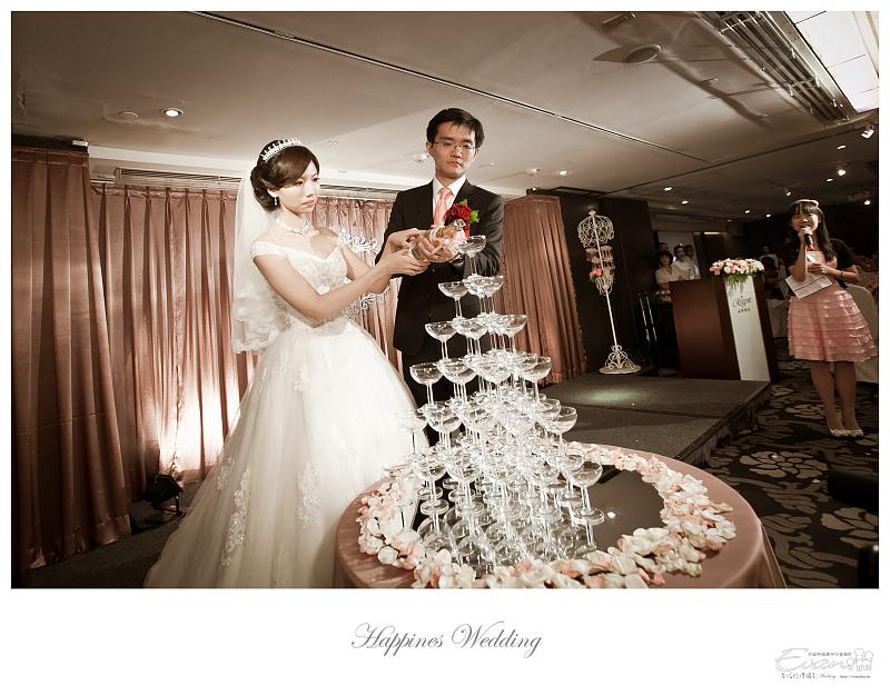 [婚禮紀錄]祥豐&京樺婚禮全紀錄_199