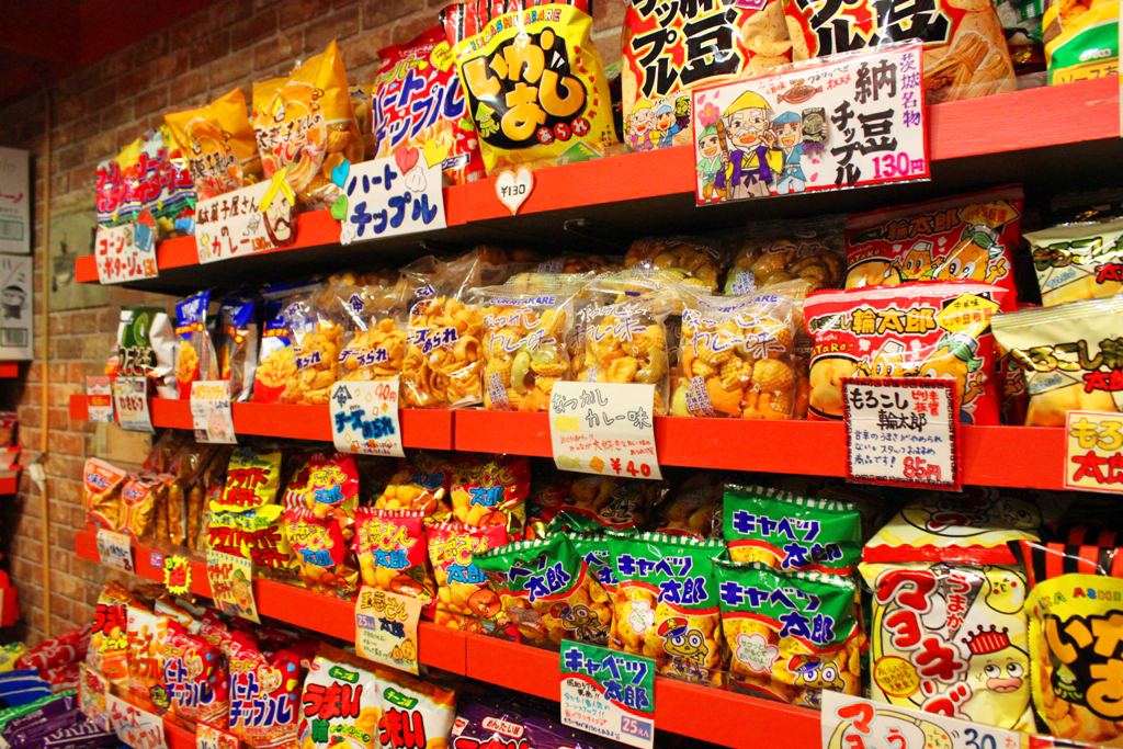 shopping guides best japan adult