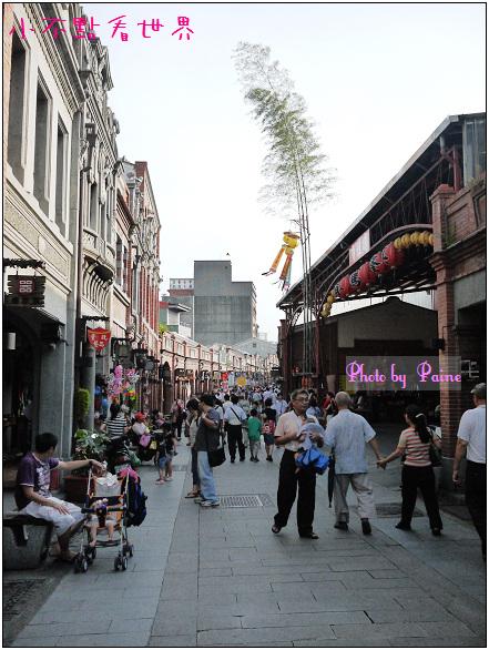 逛三峽老街 (2).JPG