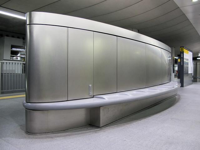 渋谷駅の「地宙船」 4