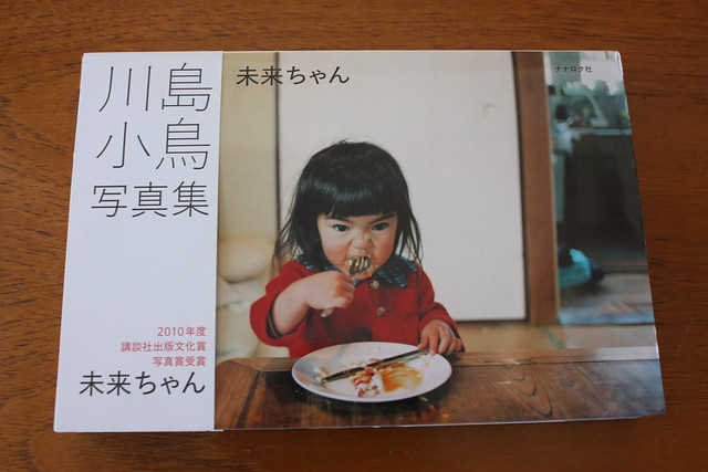 Mirai-Chan photo book