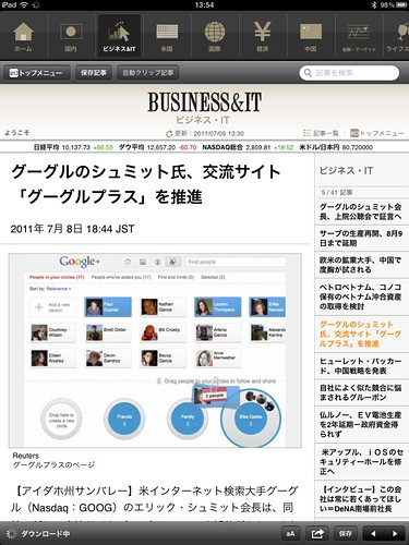 The Wall Street Journal Japan