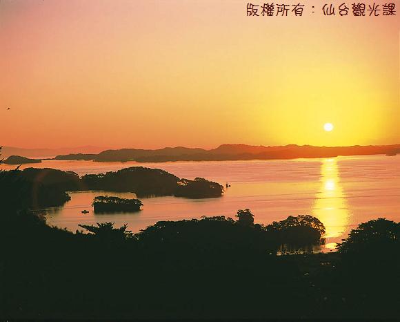 仙台松島美景 (22).jpg
