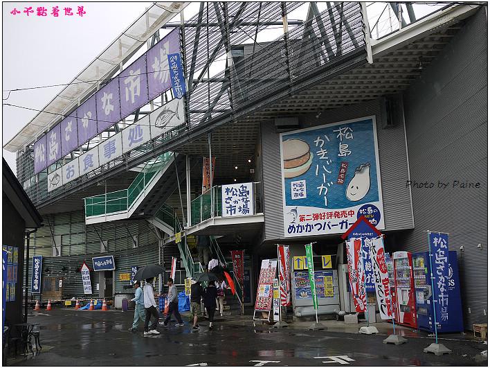 松島さかな市場-19.jpg