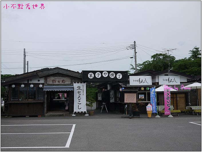 仙北市角館傳統街-02.jpg