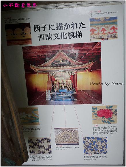 仙台松島圓通寺-72.jpg