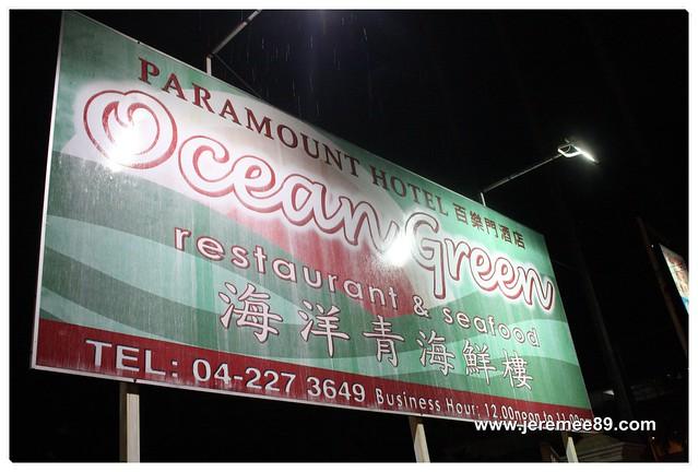 Ocean Green Restaurant & Seafood