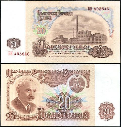 20 Leva Bulharsko 1974, Pick 98