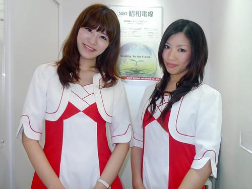 宮村えま+篠原知陽