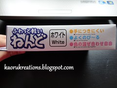 Daiso Clay Review
