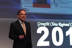 "Don Tapscott at Group M, China <a style=""margin-left:10px; font-size:0.8em;"" href=""http://www.flickr.com/photos/33037897@N06/5933217819/"" target=""_blank"">@flickr</a>"