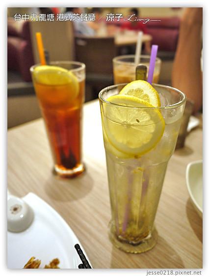 台中 九龍塘 港式茶餐廳 9