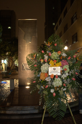 Fresh flowers from the commemoration of the 19th anniversary of the Tarata street bombing
