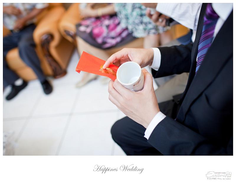 [婚禮攝影]致仲與秀騏 文定之喜_0067