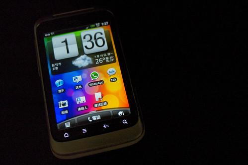 HTC Wildfire S -3