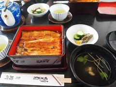 Unagi-Jyuu
