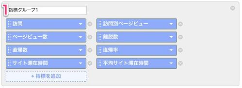 スクリーンショット 2011-07-24 11.28.47