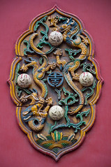 _DSC7916 (durr-architect) Tags: china school court temple peace buddhist beijing buddhism prince palace monastery harmony lama tibetan han dynasty emperor qing kangxi yonghegong lamasery monasteries yongzheng eunuchs