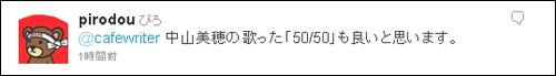 komuro35