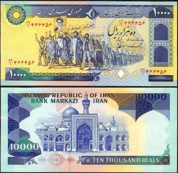 10000 Rialov Irán 1981, Pick 134