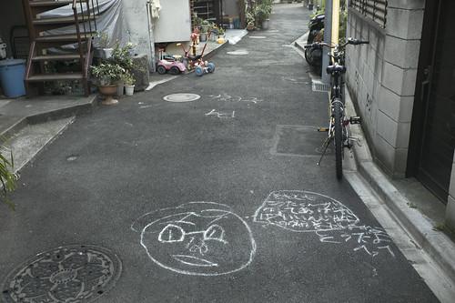 JC0130.033 東京都新宿区 sn35#