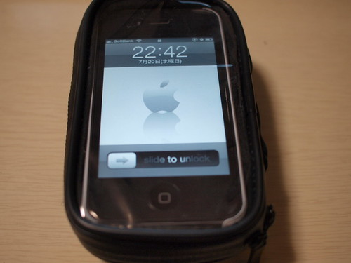 iPhoneを入れてみた