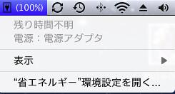 スクリーンショット 2011-08-02 1.54.54