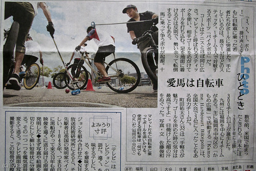 Bike Polo on Japanese newspaper