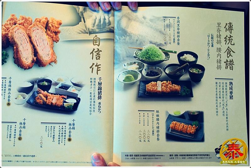 2011.07.30 仙人掌餐廳-勝博殿-3