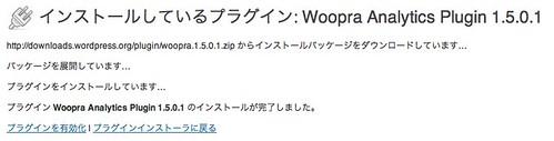 110807_woopra