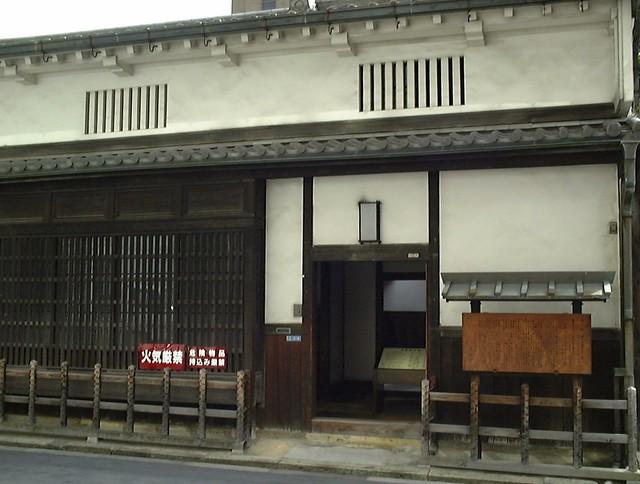 Tekijuku Museum, Osaka