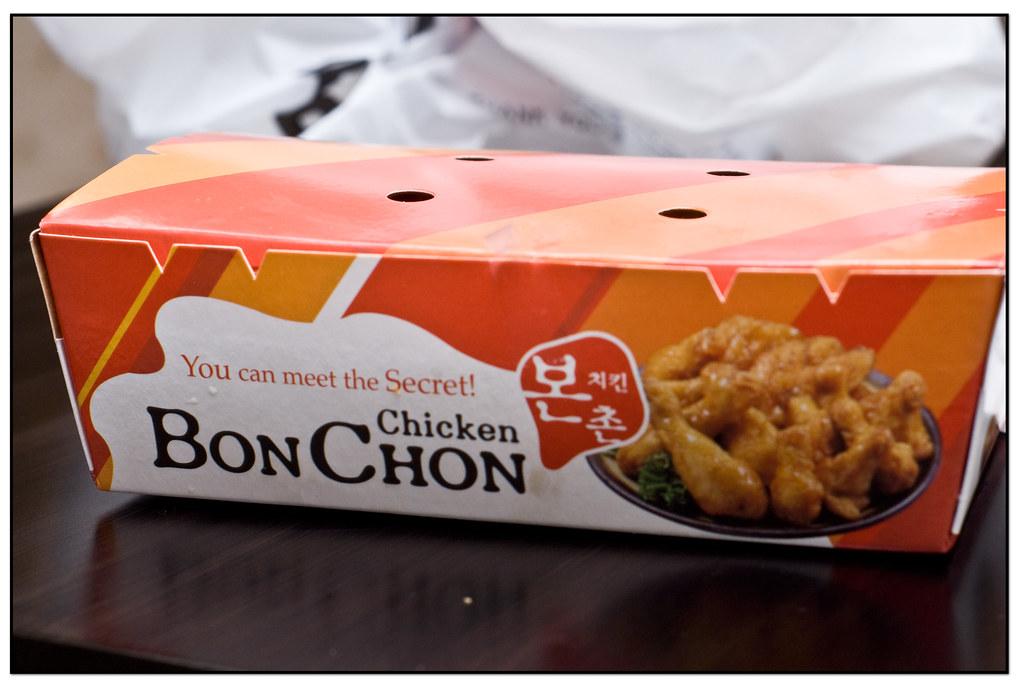 Bonchon-002