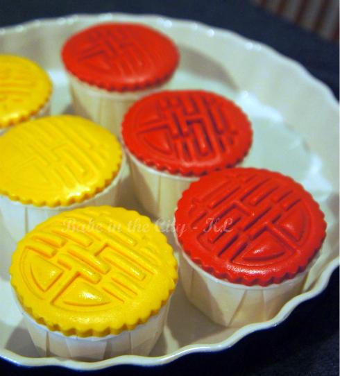 Hei cupcakes