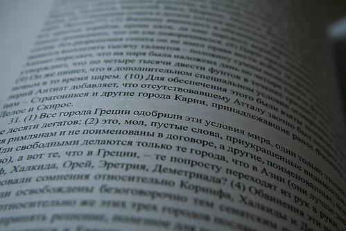 IMG_3922 ©  quirischa