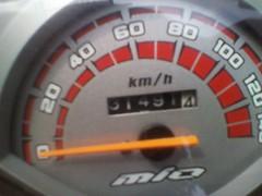 Harga Motor Yamaha Scorpio Thn 2008