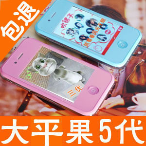 HiPhone 5 in pink and light blue