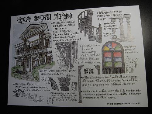 「獅子閣」特別公開@宝山寺-08