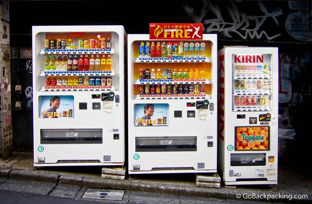 Vending machines in Tokyo, Japan