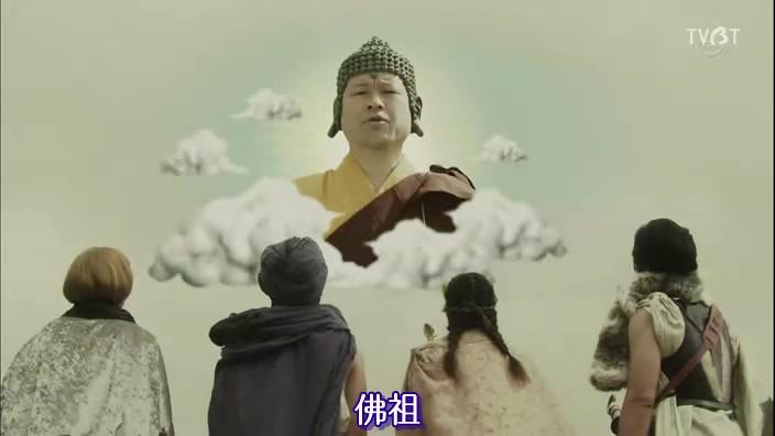 日菁-勇者義彥與魔王城-08.jpg