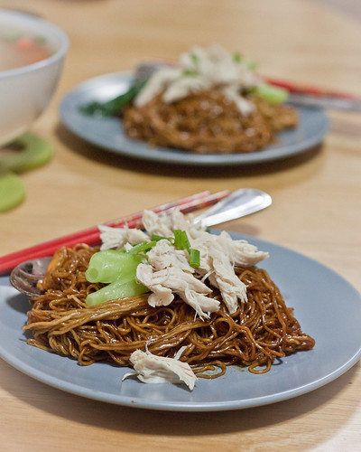 Chicken Wan Ton Mee