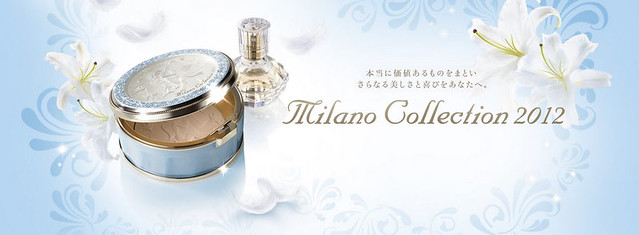 Milano Collection 2012  カネボウ化粧品 - Windows Internet Explorer 12.07.2011 141753-1