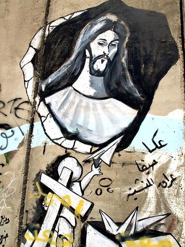 Muro Israel - Jesús