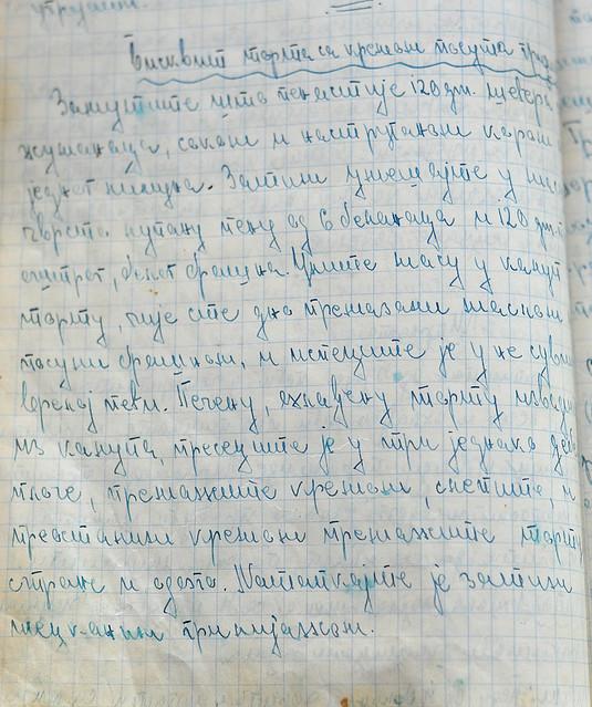 grilijas rukopis
