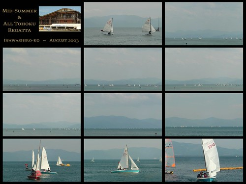 The Mid-Summer & All Tohoku Sailing Regatta ~ August 2003